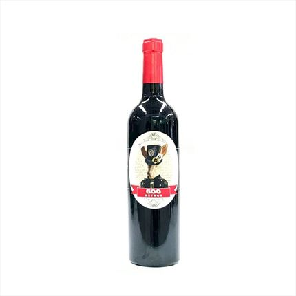 online wine sellers | wine sellers uk | best online wine shop | El Paladar